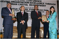 HR Development Award 2007