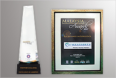 Excellence in Logistics Award for Westports Malaysia